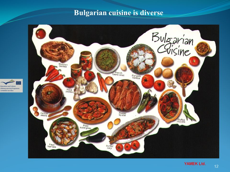 Bulgarian cuisine is diverse