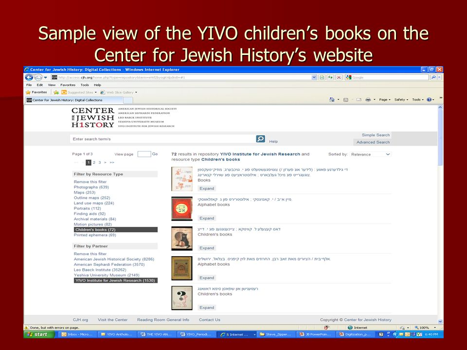 Sample view of the YIVO children's books on the Center for Jewish History's website