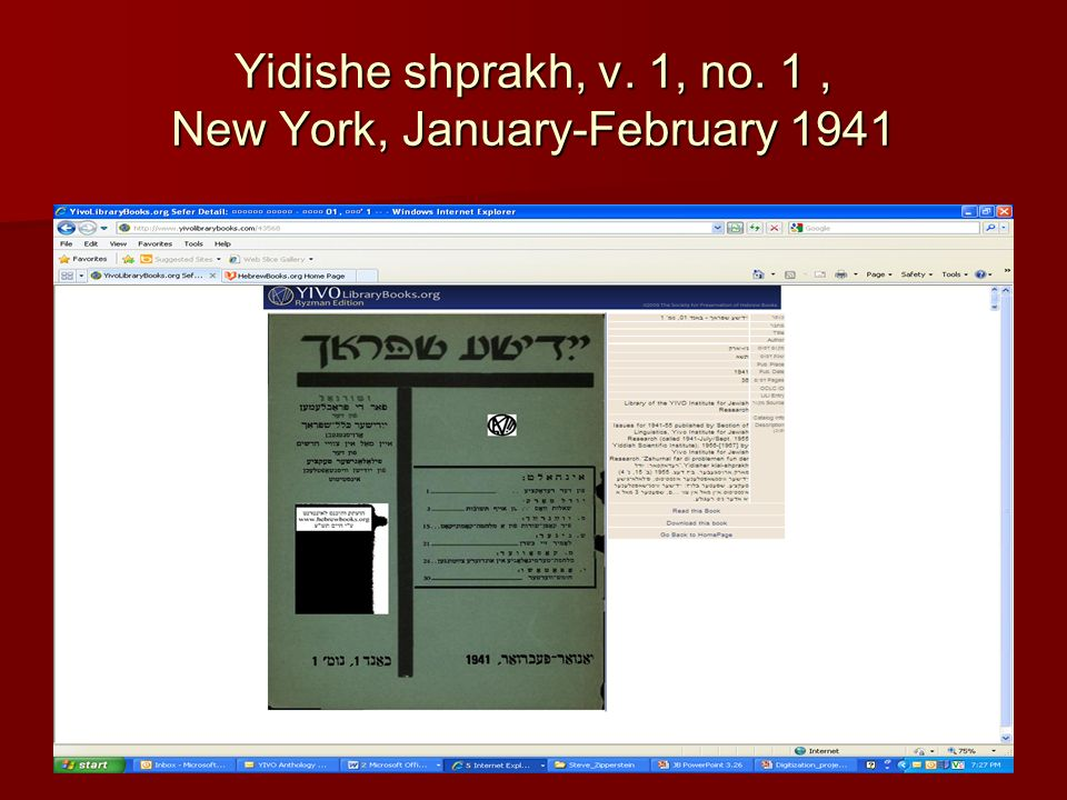 Yidishe shprakh, v. 1, no. 1 , New York, January-February 1941