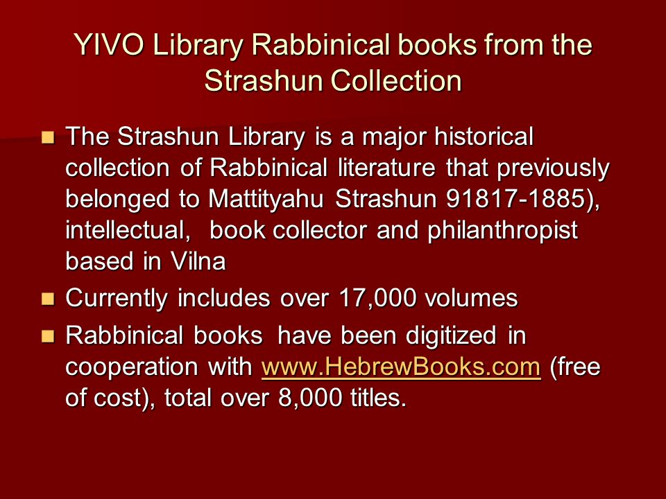 YIVO Library Rabbinical books from the Strashun Collection