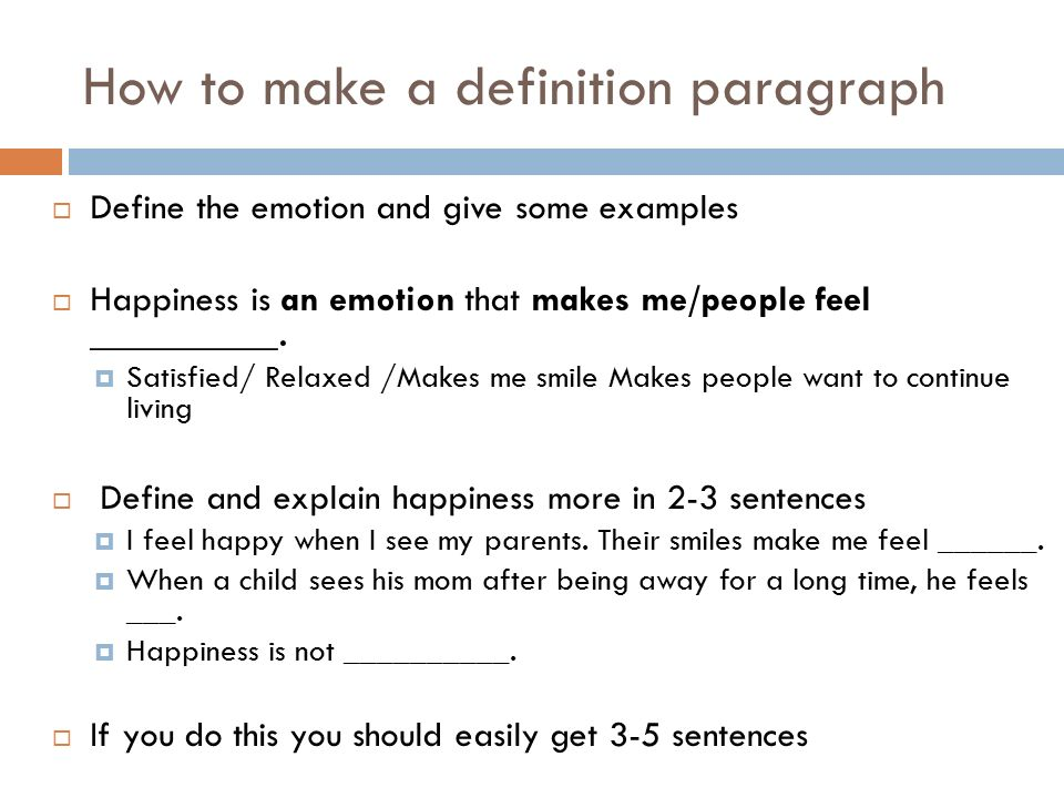 paragraph definition and examples