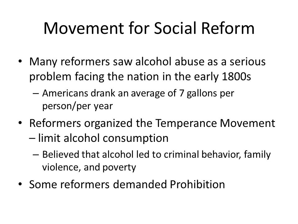 Movement for Social Reform