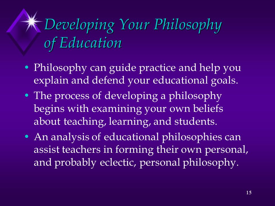 eclectic philosophy of education