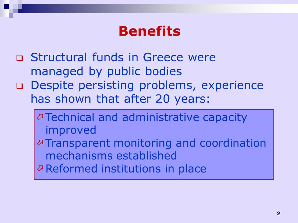 Benefits Structural funds in Greece were managed by public bodies