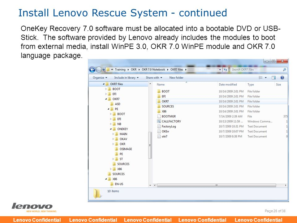 lenovo onekey recovery download windows 7