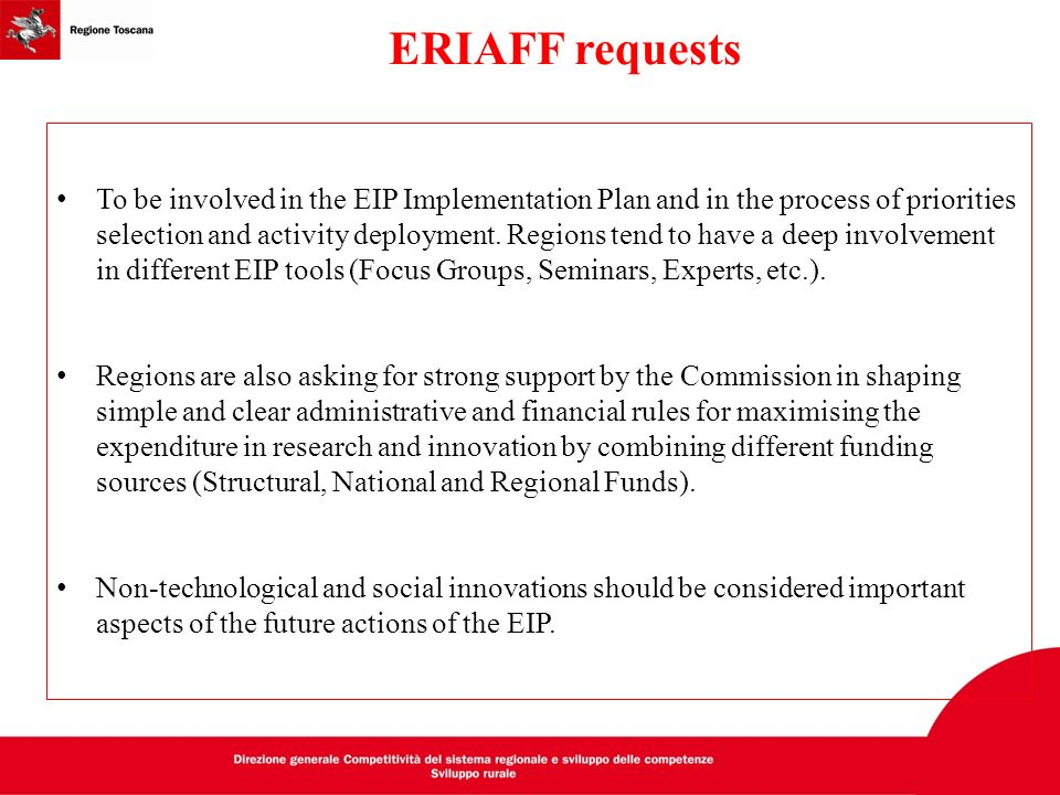 ERIAFF requests