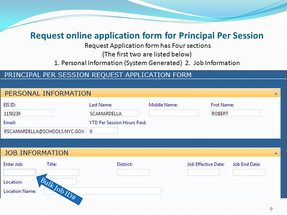 Principal's Per Session Application Screen Shots - ppt download
