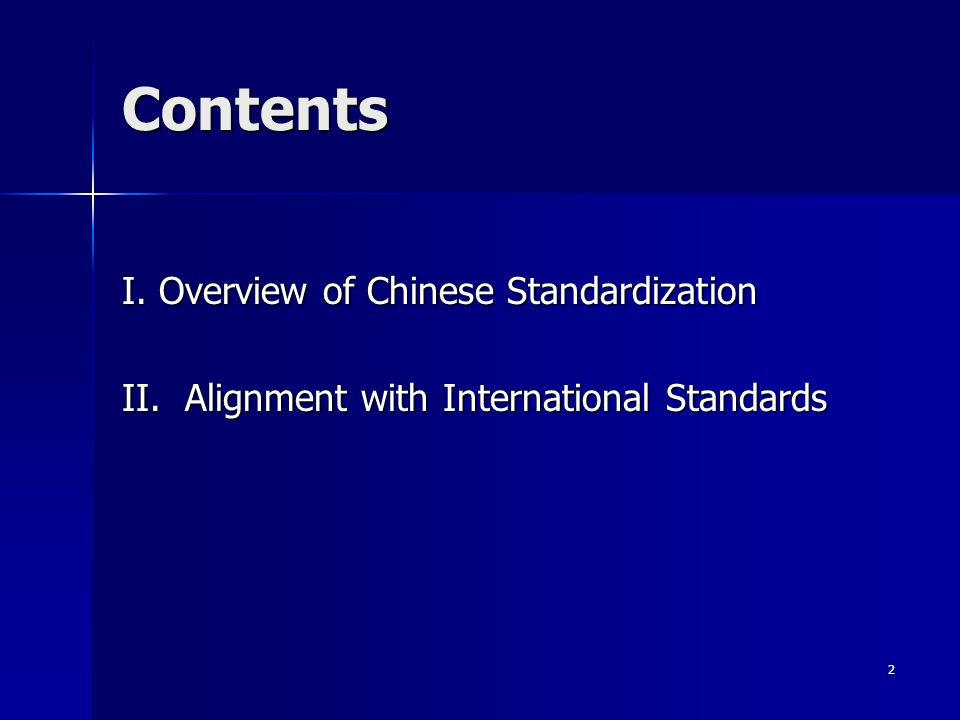 Contents I. Overview of Chinese Standardization