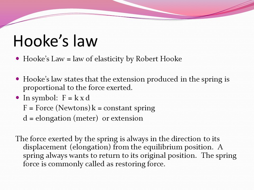 Effects Of Forces Ppt Video Online Download