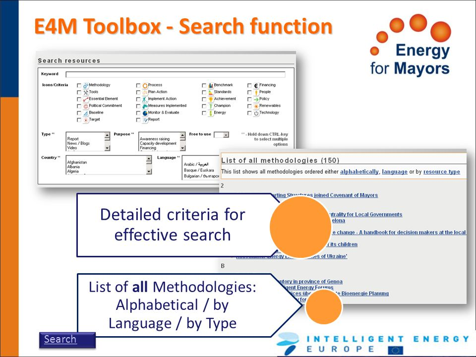 E4M Toolbox - Search function