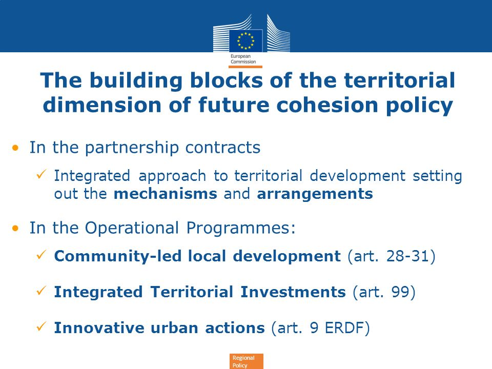 The building blocks of the territorial dimension of future cohesion policy