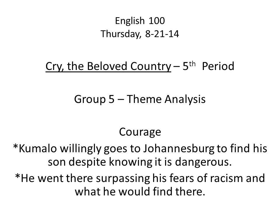 cry the beloved country racism essay