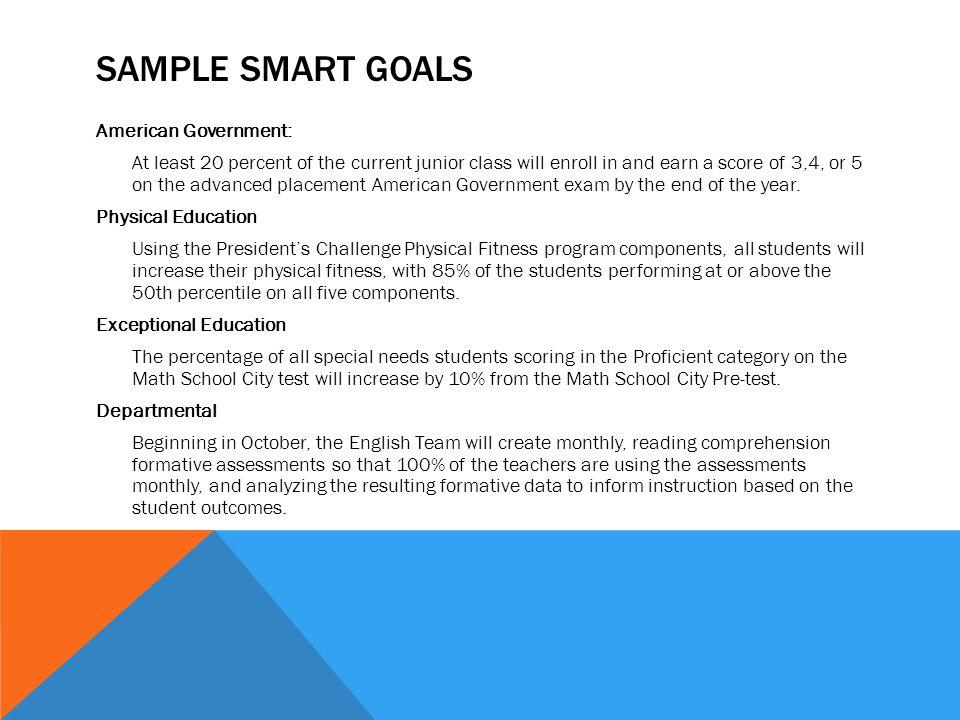 sample educational goals