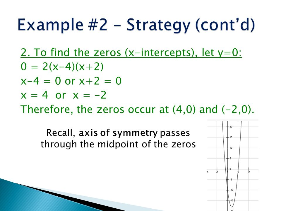 Example #2 – Strategy (cont'd)