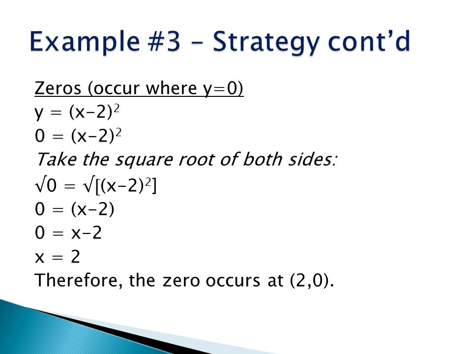 Example #3 – Strategy cont'd