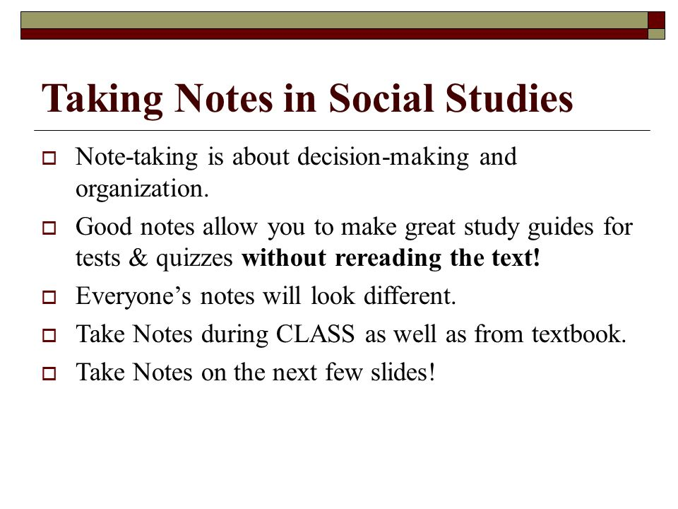 social studies notes essay - social studies are usually a subject students find boring the lesson created is meant to get every student excited and wanting to learn more - social studies has always been my favorite subject, because of its amorphous and open-ended qualities according to psychology, learning occurs with.
