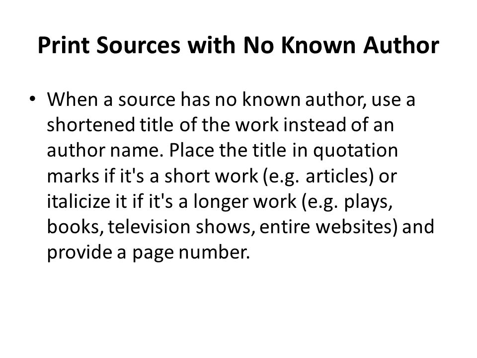 Print Sources with No Known Author