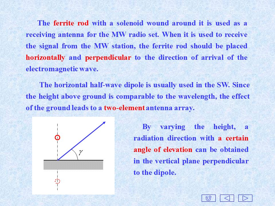 Chapter 10 Electromagnetic Radiation and Principles - ppt