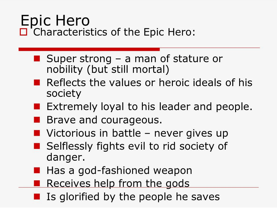 what are the characteristics of beowulf