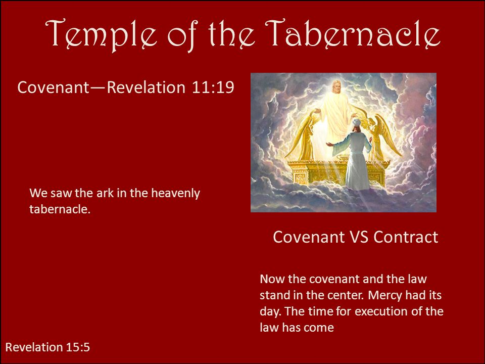 Temple of the Tabernacle
