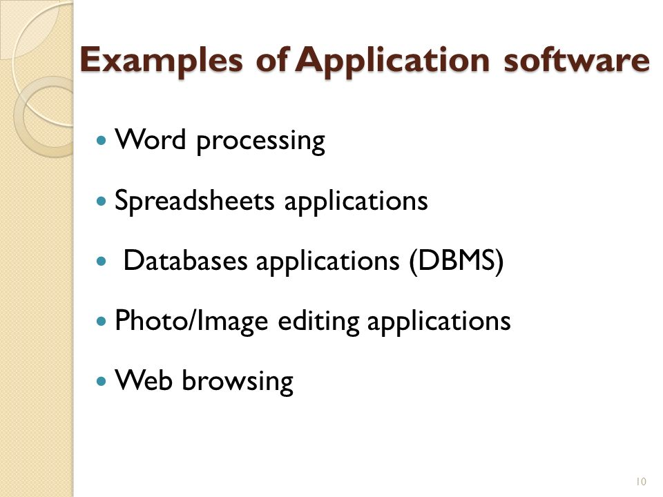 Section 2 Software Ppt Video Online Download
