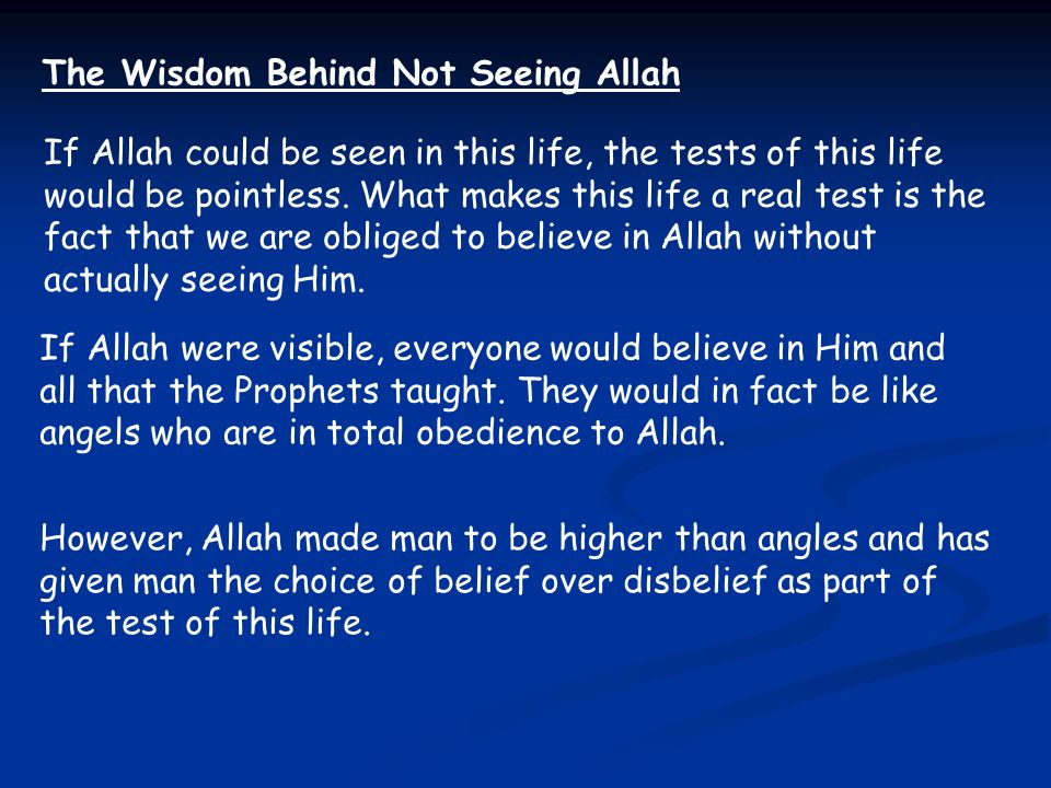 SEEING ALLAH? Not possible - ppt video online download