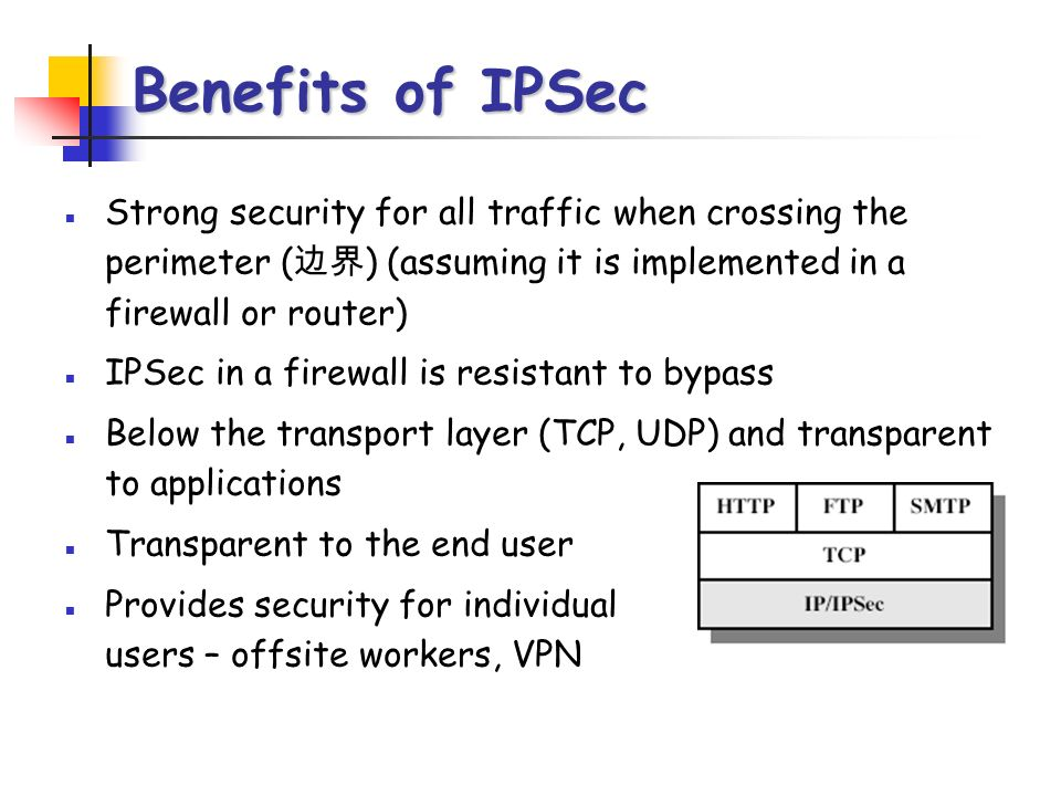 difference between router and firewall pdf