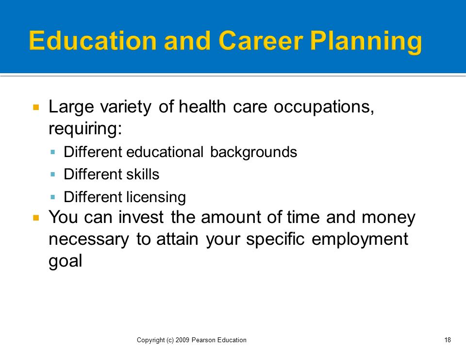 Education and Career Planning