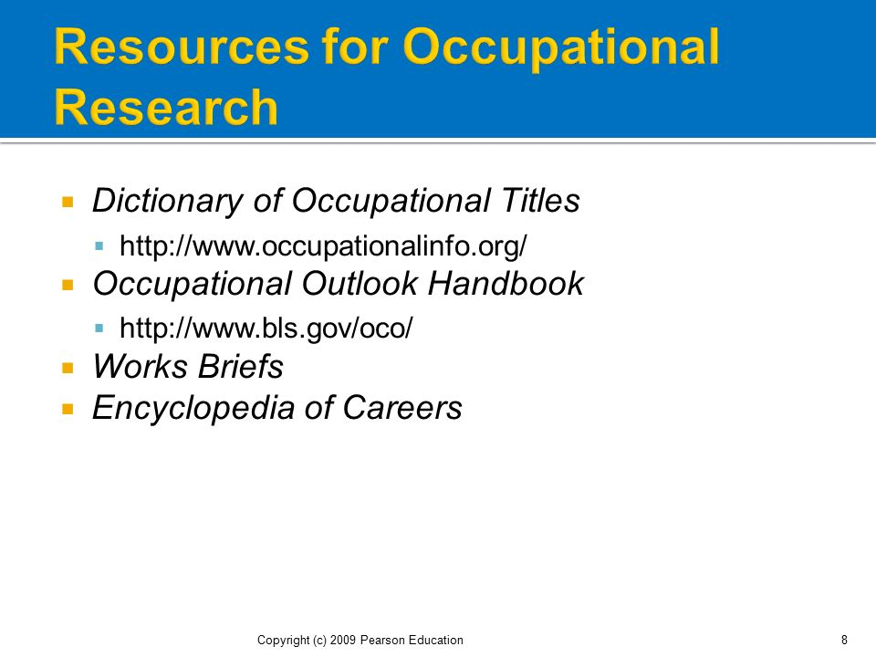 Resources for Occupational Research