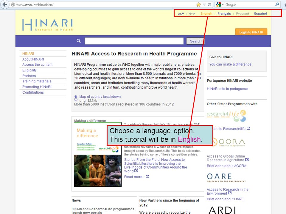 Choose a language option. This tutorial will be in English.