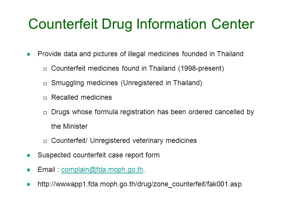 Counterfeit Drug Information Center