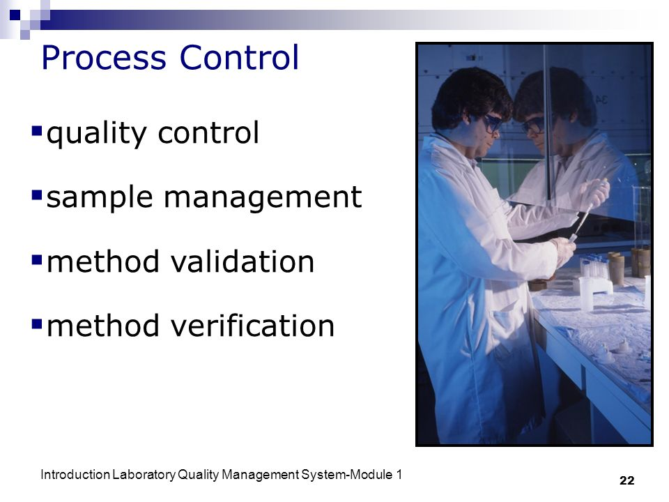 Process Control quality control sample management method validation