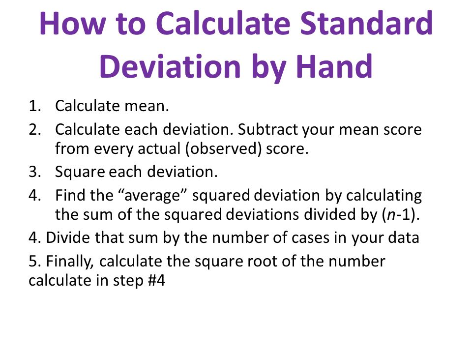 How to Calculate Standard Deviation by Hand