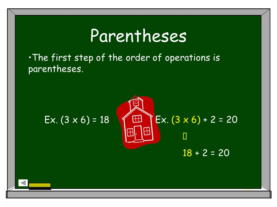 Order of Operations  - ppt download
