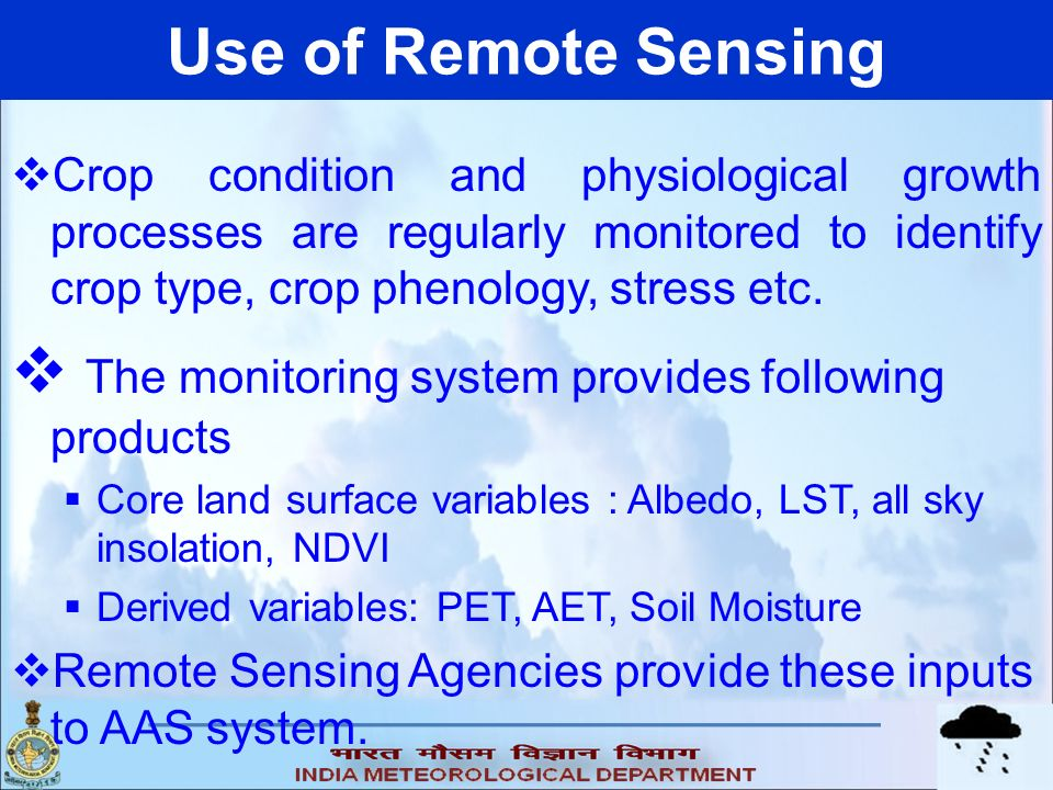 The monitoring system provides following products