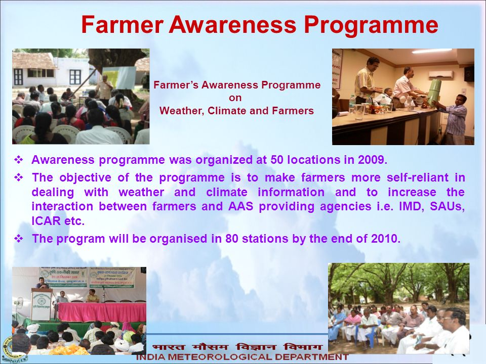 Farmer Awareness Programme