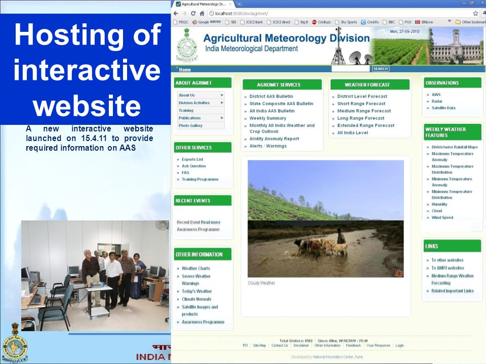 Hosting of interactive website