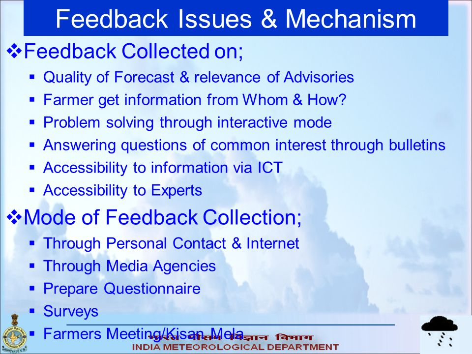 Feedback Issues & Mechanism