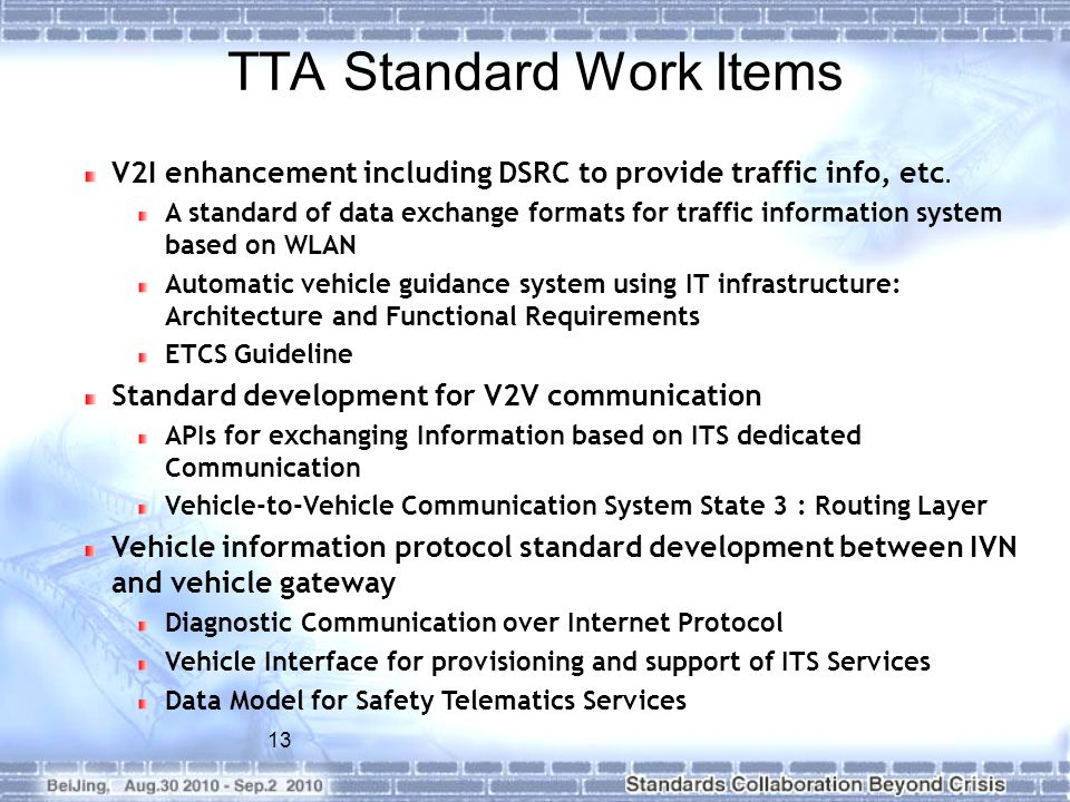 TTA Standard Work Items