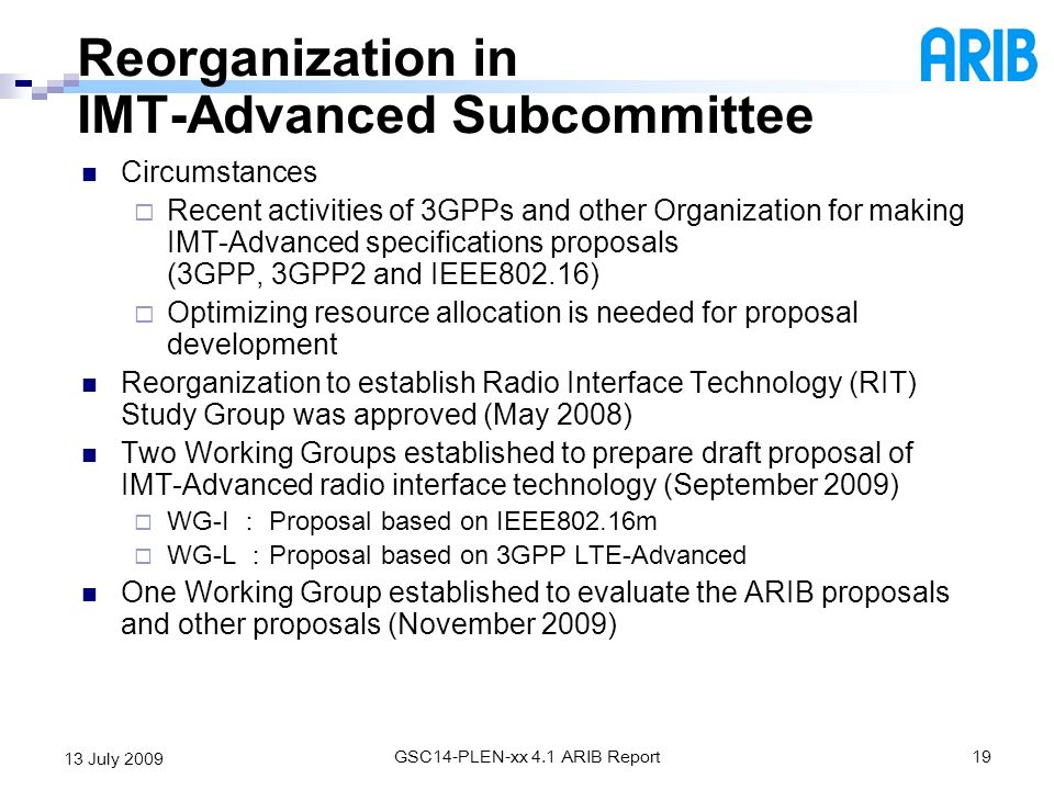 Reorganization in IMT-Advanced Subcommittee