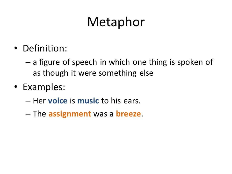 Elements Of Figurative Language Ppt Video Online Download