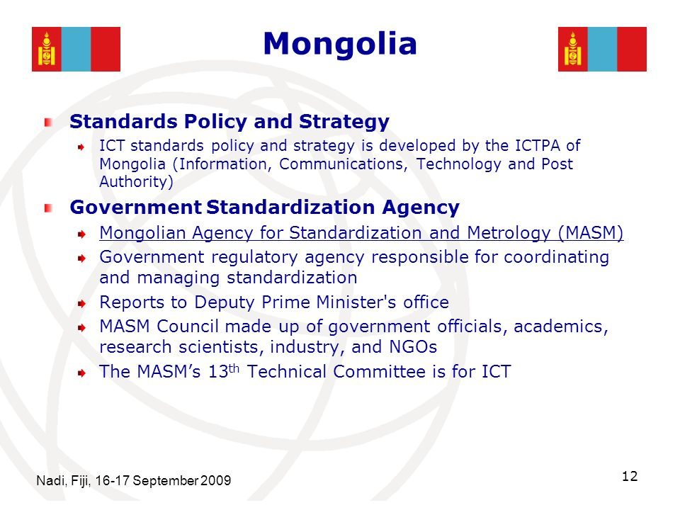 Mongolia Standards Policy and Strategy
