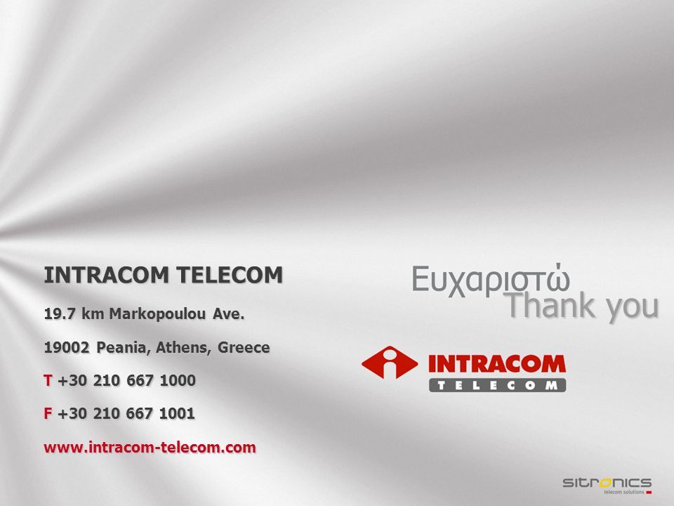 Thank you INTRACOM TELECOM 19.7 km Markopoulou Ave.