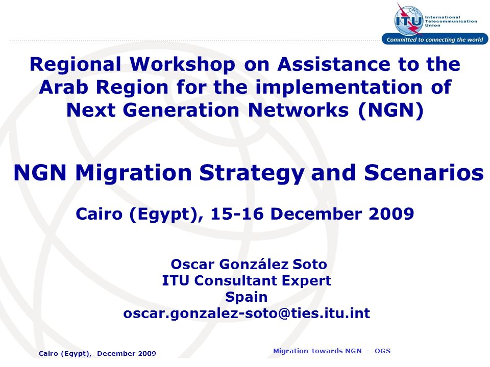 NGN Migration Strategy and Scenarios