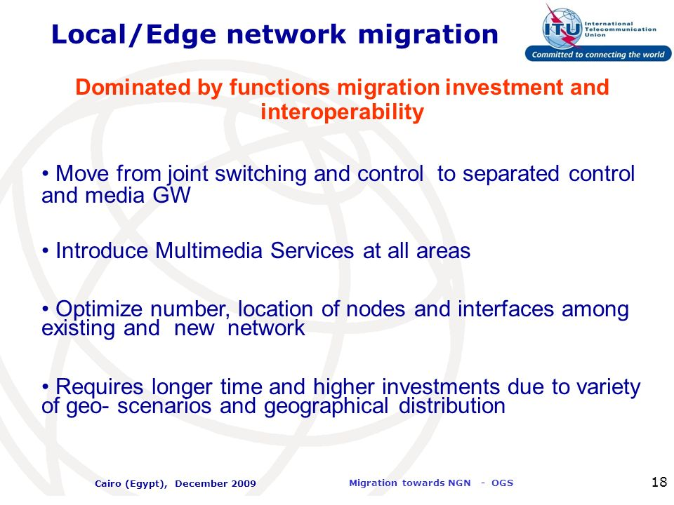 Dominated by functions migration investment and interoperability