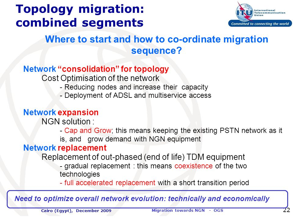 Where to start and how to co-ordinate migration sequence