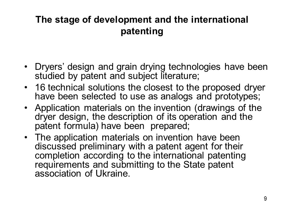 The stage of development and the international patenting