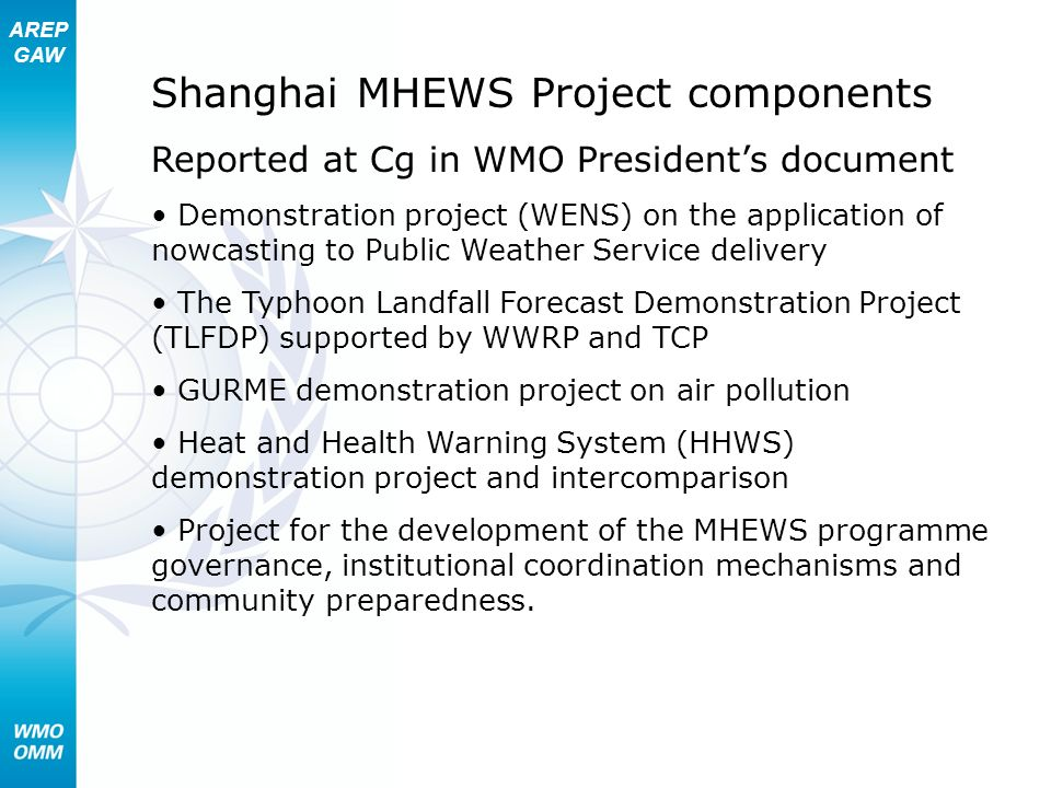 Shanghai MHEWS Project components