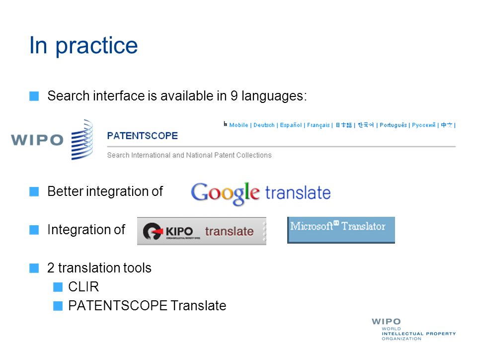 In practice Search interface is available in 9 languages:
