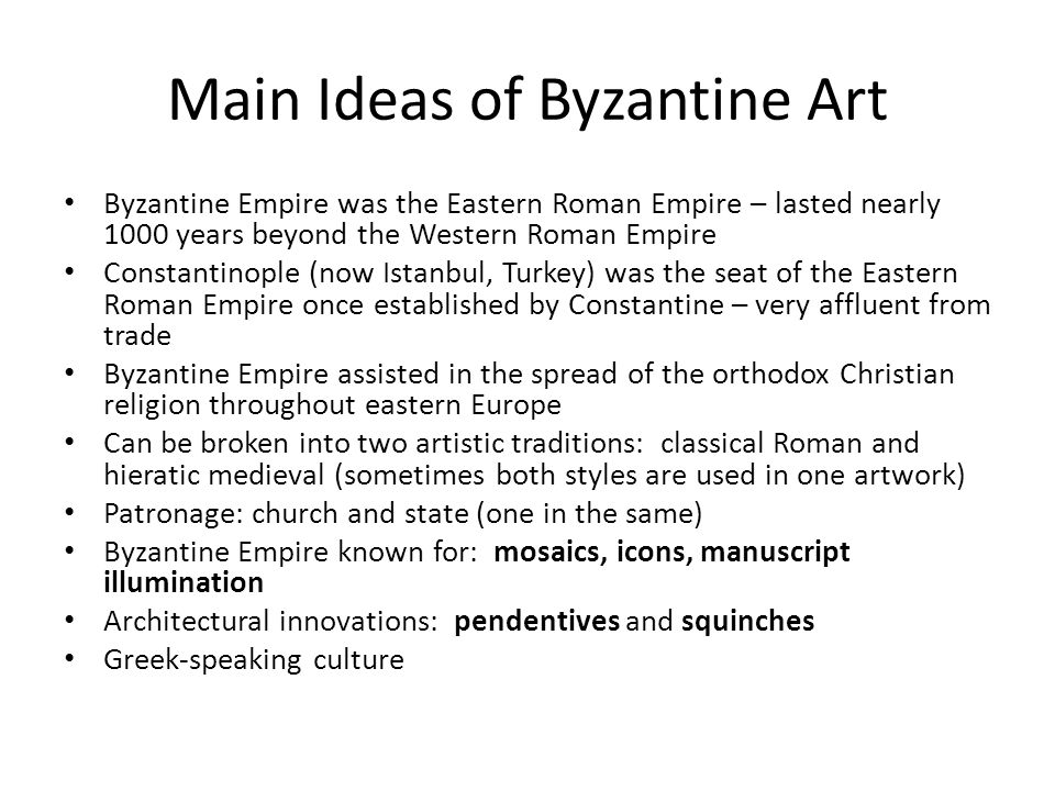 Byzantine Art Logo Idea